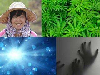 【【緊急・安倍昭恵が危険すぎる】森友学園だけではない! 霊能者、中国人スパイ、船井スピ、大麻…夫人の異常行動6!