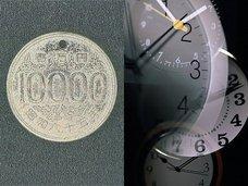 「8分違いのパラレルワールド」の存在がニセ硬貨事件で証明された!? 異次元トラベラーに直撃取材!