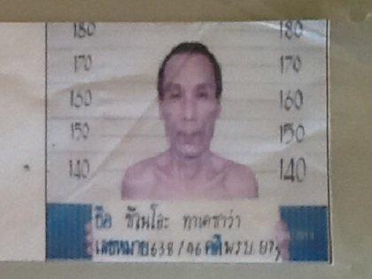 """麻薬密輸で14年間タイ刑務所で暮らした元・日本人死刑囚! """"地獄の刑務所暮らし""""を赤裸々暴露"""