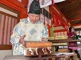 2017年、北九州で超巨大地震発生か!? ハンパない的中率の「粥占」で絶望的結果が連発、複数神社が一斉警告!
