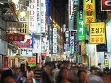 「やっと中国人観光客が消える!」韓国ツアー禁止令に、韓国人が大喜び