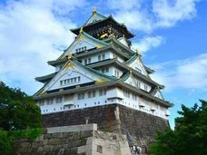 【衝撃】もしも関ヶ原で石田三成が勝っていたら「日本の競馬」は激変していた!?
