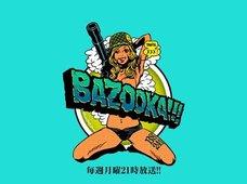 3人の陰謀論者たちが独自の目線で2017を語る! 今夜9時放送「BAZOOKA!!!・特別陰謀企画」にトカナも参戦!