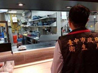 【らーめん山頭火が台湾で期限切れ食材を使用し、大炎上「高くて量は少ないクセに!」