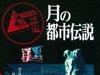 """アポロ17号の写真や動画にはUFOの姿が写っていた! NASAの""""機密""""に迫る"""