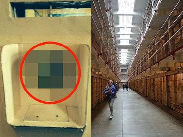 世界が戦慄した「アルカトラズ刑務所の心霊写真」真相判明! 編集部が現地徹底取材で完全暴露!