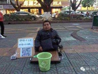 【月収7万円以上! 「スマホ決済」大普及の中国で「ハイテク物乞い」が各地に出没