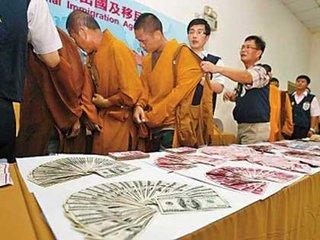 """【世界各地に出没する中国人「ニセ僧侶」 """"だましのノウハウ""""が売買されていた!?"""