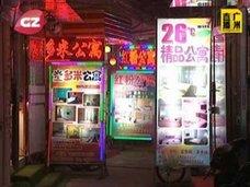 ラブホテル、産婦人科までが軒を連ね……中国の学生街が風俗化してる!?