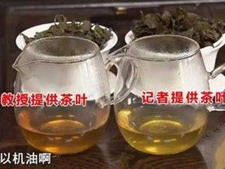 【激安中国茶は危ない!? 出がらしや油まみれの「ゾンビ茶葉」が流通中