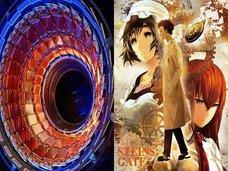 【「CERN」実験のヤバすぎる5つの秘密! シュタゲが現実に…LHC衝突実験で宇宙崩壊、地震誘発、人類滅亡!