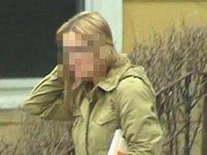 """【全米震撼】美人ブロンドFBI捜査官が「ISの花嫁」に! 超有名テロリストラッパーと""""禁じられたロマンス""""の果てに… 衝撃の末路"""