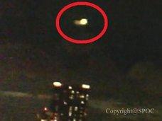 【歴史的偉業】銀座上空でUFOが左右に瞬間移動→異空間へテレポーテーション!! 自動観測ロボ「SID-1」で世界初撮影成功!