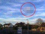 新聞社が「雲型UFOがスーパーマーケットを監視している」と主張! 緑色の小人レプラコーンが関与か?=アイルランド