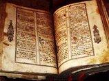 宇宙エナジーの取り込み方も指南! 悪名高き最恐魔道書『ピカトリクス』に書かれた驚異の黒魔術法とは?