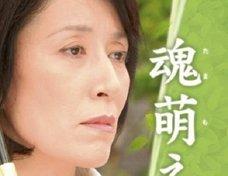 """高畑淳子が""""息子を溺愛する母親役""""でドラマ復帰の裏側!「フジテレビは多大な代償を…」"""