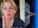 世界が注目、13歳天才物理少年が本気で警告「CERNがパラレルワールドを破壊中、宇宙滅亡する」