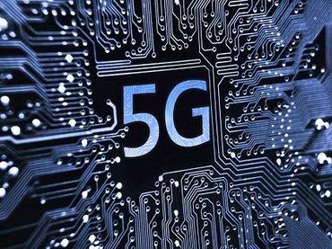 【警告】携帯電話の第5世代移動通信システム(5G)実現で人類滅亡か!? 健康リスクは未知数、米政府機関に怪しい動きも…