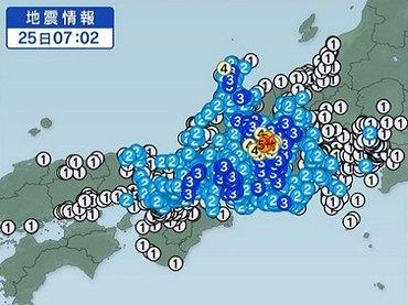【衝撃】長野の震度5強は完全に予言されていた!! 2つの大断層が動いて列島分断、「全日本大震災」に至る可能性!