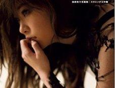 【AKB48選抜総選挙】一番損をしたのは沖縄ファミマ、損害は10億にも? 社員は夜も眠れないほどに…
