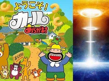 【悲報】カール販売停止は日本滅亡の予兆だった!?  日本列島カールパニックとミサイル危機、Xデーは8月か?