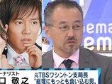 小出恵介、山口敬之氏のレイプ疑惑とセットで議論、シャレにならない展開へ!? 「ハメられた」の言い訳は通用せず
