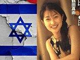 """【取材】イスラエル大使館が「日本人=ユダヤ人」を公式認定か?  鶴田真由の""""日ユ同祖論肯定エッセイ""""をFacebookで紹介、真意を聞いてみた"""