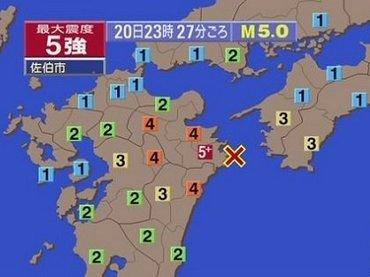 20日の大分震度5強は「南海トラフ巨大地震」の前兆か!? データ&予言多数、2年以内にM9発生でオリンピックも中止!!