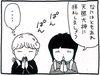 【漫画】日本の魔女が信仰すべき神とは……? 日向大神宮で天照大神について考える