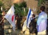 2700年前、淡路島にイスラエルの失われた10支族がやって来た!? 「日ユ同祖論」の決定的証拠を歴史研究家が明かす!