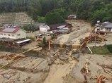 九州豪雨は日本古来の神々が完全に予言していた!! 恐るべき的中率の「粥占」神事がまたも的中、今年中の「九州大震災」は確定か!?