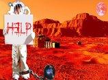 【ガチ】「火星に子どもたちが拉致され、ペドの性奴隷にされている」 元CIAがラジオで暴露! NASA公式コメント発表で、大騒動に発展中!