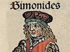 超記憶力を獲得できる「シモニデスの記憶術」とは!? 古代ギリシアから受け継がれる最強の記憶トレーニングが効果抜群!