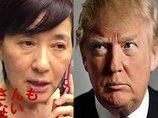 """松居一代が「松居教」の布教を開始、""""特別な力""""で組織化へ!? トランプ大統領を模倣した完璧な復讐計画とは?"""
