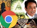 副総理・麻生太郎に重大疑惑が浮上! 不可解なグーグルオフィス取得(350億円)で繋がる闇組織との接点