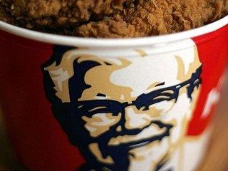 【【衝撃】KFCはボッチ向け食品、BOSSは陰キャ向け飲料であることが科学的に確定!! 孤独な人ほど顔面イラスト入りの商品を買う(最新研究)