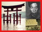 【元公安が暴露】歴代首相を生み出す謎の村「田布施システム」と共産党と朝日新聞の裏側!日本をダメにする諸悪の根源とは?