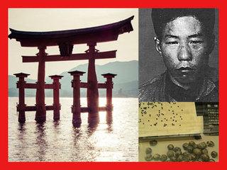【【元公安が暴露】歴代首相を生み出す謎の村「田布施システム」と共産党と朝日新聞の裏側!日本をダメにする諸悪の根源とは?