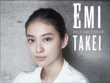 武井咲×TAKAHIROだけじゃない! 19歳で妊娠も…芸能界の衝撃できちゃった結婚6例!