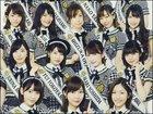 """元AKB48に""""AVバブル""""到来か!? 三上悠亜がギャラ総額1億円超えで、デビュー立候補者続々?"""