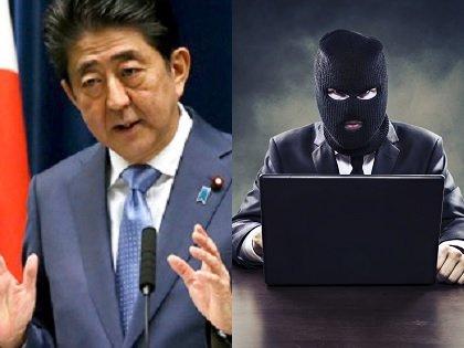 【ショック】ネトウヨたちは自民党に雇われたアルバイト? 謎の組織「T2」について自民党本部に電凸してみた結果…!