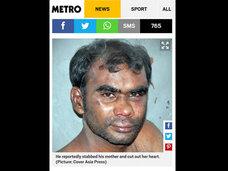 """インドでまた……殺害した実母の心臓を""""味付け""""して食べた男が逮捕される"""