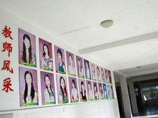 """小学校が女性教員に""""オシャレ""""を強要 校内に写真を張り出すも「風俗の指名用写真かよ!」"""