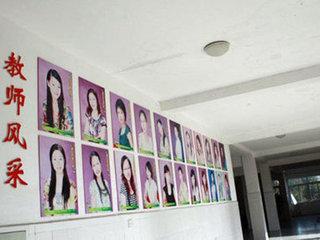 """【小学校が女性教員に""""オシャレ""""を強要 校内に写真を張り出すも「風俗の指名用写真かよ!」"""