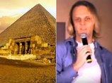 【衝撃】「ピラミッド・パワー14の新事実」を謎のウクライナ人物理学者が発表! 性格から細胞まで激変か!?