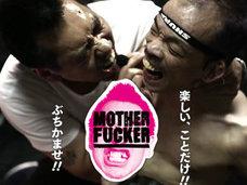 バンド活動、子育て、障がい者介助…すべて全力の家族を追った映画『MOTHER FUCKER』が最高にブチ上がって泣けて笑える!(監督・大石規湖×谷ぐち順対談)