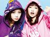 世界にヤバイを発信する日本一イケてるアイドル「ハイパーヨーヨ」を知ってるか? 神戸での謎イベントも開催!