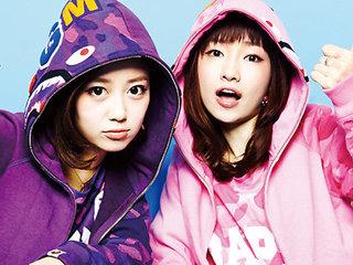 【世界にヤバイを発信する日本一イケてるアイドル「ハイパーヨーヨ」を知ってるか? 神戸での謎イベントも開催!