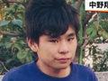 """「殺さないで…」千葉18歳少女生き埋め殺人の実行犯・中野翔太(22)と面会! 刑確定前に明かした""""ズレた本音""""と障害の真実とは?"""