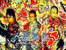 「現実なんて実体がない、形あるものは必ず滅びることを伝えたくて」人間椅子・和嶋慎治がニューアルバムを熱く語る!(インタビュー)